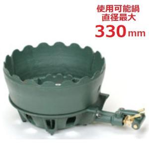 タチバナ製作所 ガスバーナー 鋳物コンロ 二重 羽根なし 種火無 上置セット 5950kcal/h (TS-210U) (業務用)|tenpos