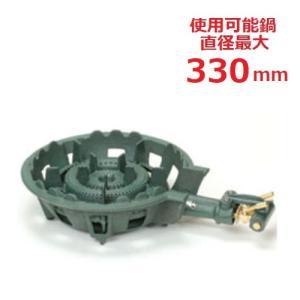 商品名:ガスバーナー 鋳物コンロ 二重 羽根付 下枠付き 種火無 5,950kcal/h メーカー:...