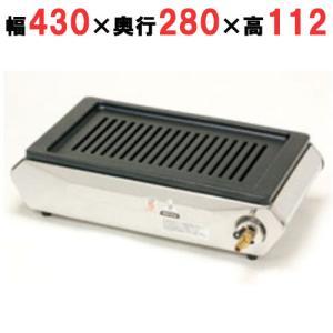 タチバナ製作所 テーブルコンロシリーズ ビッグロースター平型 ステンレス (S-10SH) (業務用)