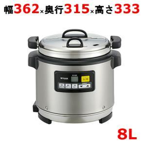 タイガー スープウォーマー マイコン式 8リットル JHI-N080 業務用|tenpos