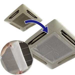 業務用エアコンに使用する不織布製フィルターです。  貼るだけ簡単高性能フィルターで内部の汚れを軽減し...
