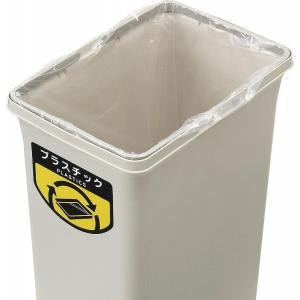 業務用 ゴミ箱 リサイクルトラッシュECO-35ボディー 山崎産業 YW-132L-PC|tenposeisou