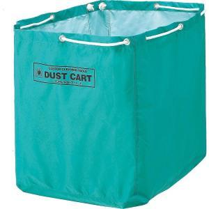 ※こちらの商品は在庫を確認してから発送します。ご了承の上ご注文をお願い致します。※ダストカート布袋。...
