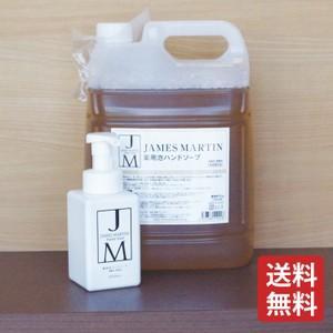 (ハンドソープ 泡 詰め替え)ジェームズマーティン薬用泡ハン...