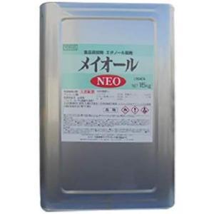 店舗用品ショップ - アルコール製剤(衛生用品)|Yahoo!ショッピング