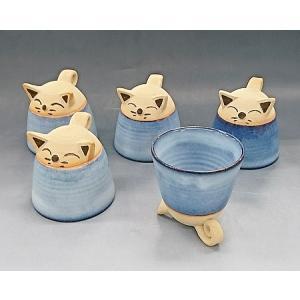 【萩焼 フリーカップ】 逆さ猫cup(Type-B)|tenryu