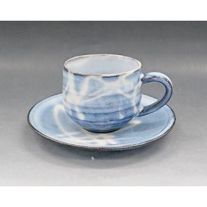 【萩焼 コーヒー碗皿】 萩藍珈琲器<SE7-18A>|tenryu