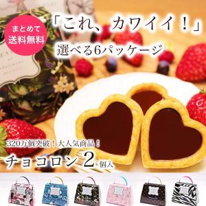 プチギフト スイーツ プレゼント お菓子 洋菓子 詰め合わせ...
