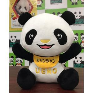 上野動物園パンダ シャンシャン公開記念 ぬいぐるみ|tenshi