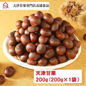 天津甘栗300g【ポスト投函】|tenshinamaguri