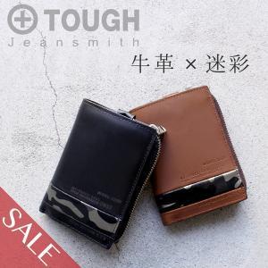 タフ TOUGH CAMO BOX カモボックス 二つ折り 財布 縦型 キーケース 69054 メンズ 革 皮 レザー 牛 プレゼント シンプル カモ 迷彩  SALE セール 特価 激安|tenshinotsubasa