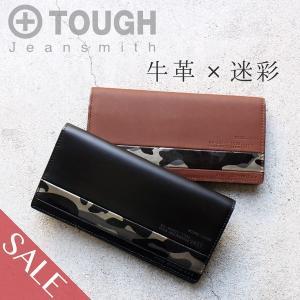 タフ TOUGH 長財布 CAMO BOX カモボックス 69055 メンズ 革 皮 レザー 牛 プレゼント シンプル カモ 迷彩  SALE セール 特価 激安|tenshinotsubasa