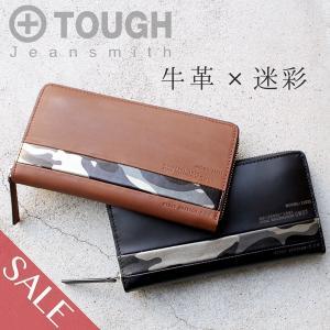 タフ TOUGH 長財布 CAMO BOX カモボックス ラウンンド ファスナー 69056  メンズ 革 皮 レザー 牛 プレゼント シンプル カモ 迷彩  SALE セール 特価 激安|tenshinotsubasa