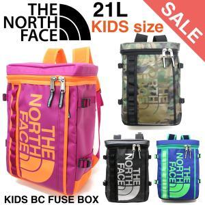ノースフェイス キッズ リュック デイパックBCヒューズボックス  21L THE NORTH FACE KIDS BC FUSE BOX 防水 子供 SALE セール 特価 激安|tenshinotsubasa