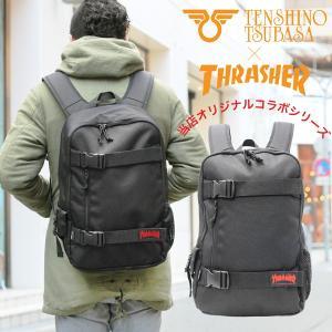 スラッシャー THRASHER 天使のつばさ コラボ リュック バックパック デイパック THRTS 500 オリジナル ブラック 黒 SALE セール 特価 激安 レア|tenshinotsubasa