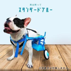 犬の車椅子 Mサイズ ブルー 犬用車椅子 介護 車いす コーギー フレブル |tenshinowa1224