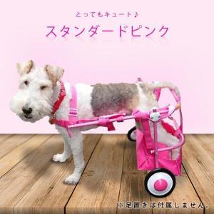 犬の車椅子 Mサイズ ピンク 介護 後脚サポート車椅子 車いす コーギー フレブル |tenshinowa1224