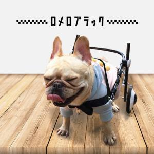 犬の車椅子 Mサイズ ブラック 介護 後脚サポート車椅子 犬用 車いす コーギー フレブル |tenshinowa1224