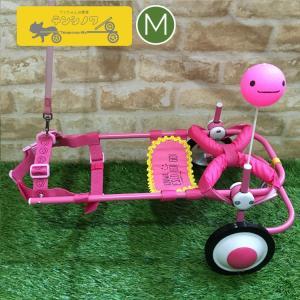 犬の車椅子 Mサイズ スマイルピンク 犬用 車いす 介護 後脚サポート車椅子 コーギー フレブル |tenshinowa1224