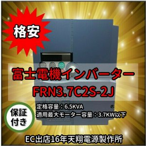 ★新品 三相200V 富士電機 コンパクト形インバーター 3.7kw FRENIC-Miniシリーズ...