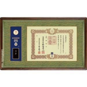 褒章額 褒章ケース収納型 (褒章の記・褒章額)  ウォールナット材 木地色 |tenshoudo