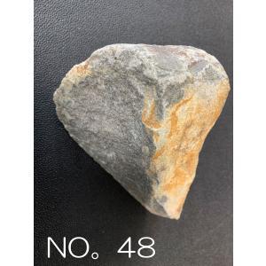 天照石 原石 1.4kg NO.48 テラヘルツ鉱石 遠赤外線 育成光線 |tenshouseki38