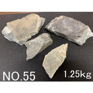天照石 テラヘルツ鉱石 遠赤外線 育成光線 原石 1.25kg NO.55 |tenshouseki38