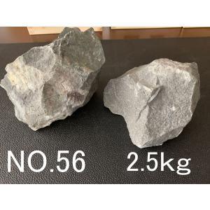 天照石  テラヘルツ鉱石 遠赤外線 育成光線 九州産パワーストーン 2.5kg NO.56|tenshouseki38