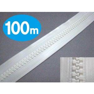 10VF チェーン FCOAT−S #501(白) 100m