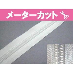 10CF チェーン カット売り 白・黒・OD tenten-tent