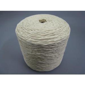 綿紡績糸#20/30生成1kg