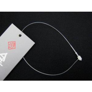 ロックスNo.9(23cm) 1000本/袋 (レターパックプラス便可) tenten-tent