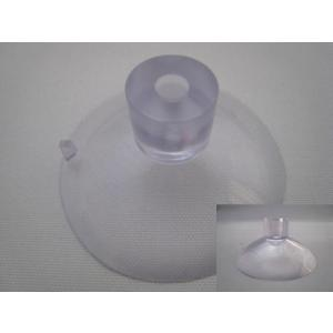 立穴吸盤QT−55−6  10ケ/袋 tenten-tent