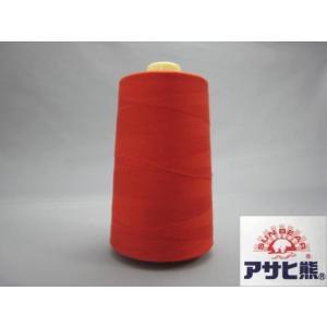 アサヒ熊スパンミシン糸は、東レテトロン100%のスパン糸で、ソフトな感触と目飛び・糸切れをなくし作業...