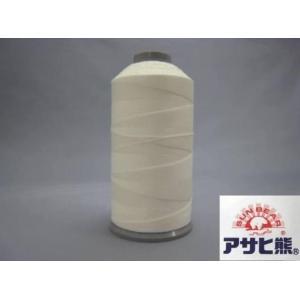 アサヒ熊テトロン糸は、東レテトロン原糸100%使用の高速用新タイプのフィラメント糸です。高強力・低伸...