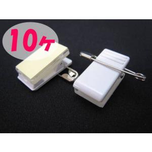 クリッキー(P)P−1 両面テープ付き 10ケ/セット(DM便可)|tenten-tent