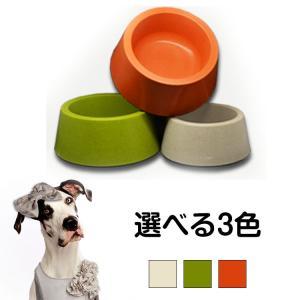 犬用食器 猫用食器 フードボウル ウォーターボウル 犬用 ネコ用 ペットボウル ペット用 食器 ネコ用 ペットグッズ 犬用品 犬 ネコ キャット 食器
