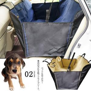 サイズ(約):長さ150*横幅130*高さ35(cm) ペットとおでかけ!車内の汚れを防ぐドライブシ...