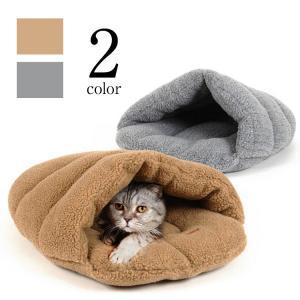 【小型犬】寝袋 ふわふわ もこもこ ペットベッド やわらか 犬 猫 ペット pet ペット用品[寝袋 ねぶくろ 寝ぶくろ 寝ふくろ][冬 冬物
