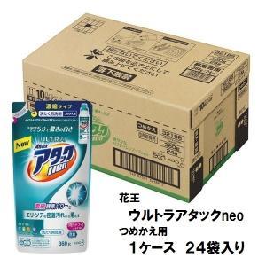 まとめ買い用ケース販売品 つめかえ用1袋360g 1ケース24袋入り  こちらの商品は元箱に送り状を...