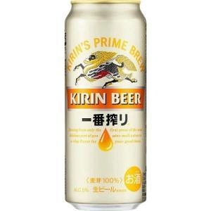キリン 一番搾り 500ml缶 1ケース 24本
