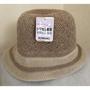 バッグにしまえる 麻混 ソフト帽子ベージュ tentoumusi-recycle