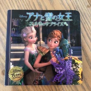 ディスニーゴールデンセレクション アナと雪の女王 エルサのサプライズ tentoumusi-recycle