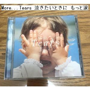 More...Tears 泣きたいときに もっと涙 tentoumusi-recycle