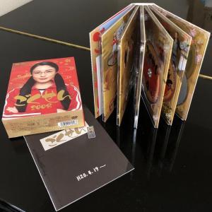 ごくせん2008 DVD-BOX tentoumusi-recycle