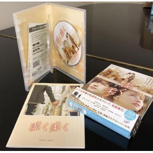 潔く柔く (2枚組 本編BD+特典DVD) [Blu-ray] tentoumusi-recycle