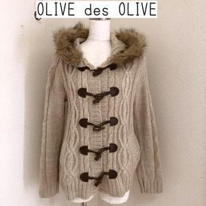 OLIVE des OLIVE 2wayダッフルニット ベージュ|tentoumusi-recycle