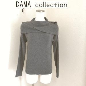 DAMA COLLECTION タートルネック オフショルダーニット グレー|tentoumusi-recycle