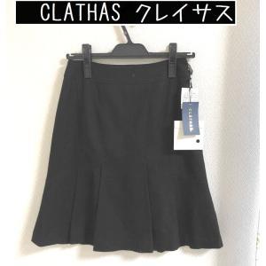 クレイサス セレモニー パネルスカート黒36号|tentoumusi-recycle