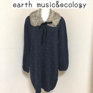 アース ミュージック & エコロジー パール付きニットワンピース ネイビー 付け襟|tentoumusi-recycle